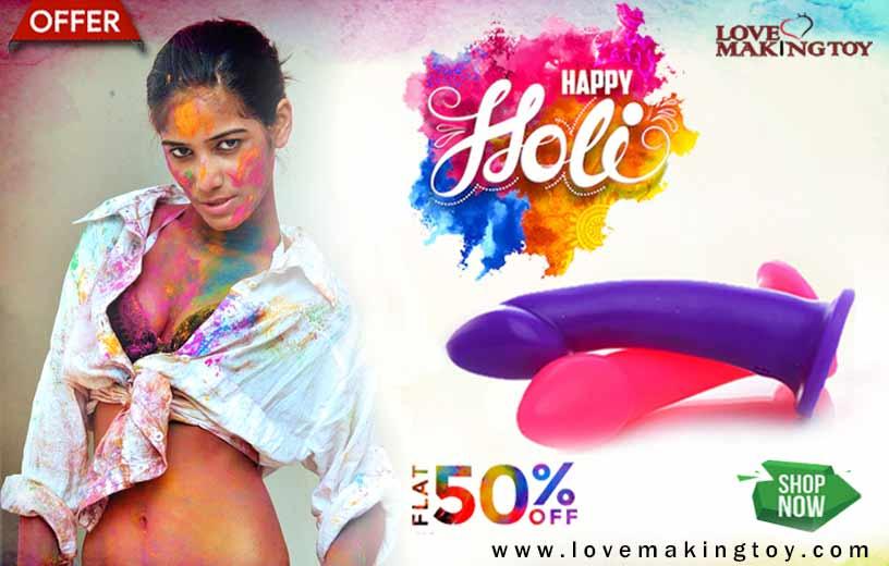 Happy Holi Sextoy offer Banner- lovemakingtoy.com